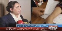 Munich: Bilawal Bhutto Zardari shares his thoughts about NAB