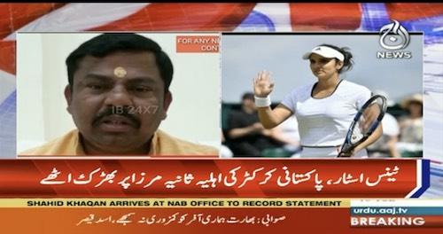 Indian extremists condemn Sania Malik
