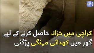 People dig up hole inside house to find treasure