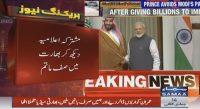 India-Saudi Arabia talks fail: A win for Pakistan!