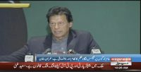 Imposing taxes on ordinary people in unfair: Imran Khan