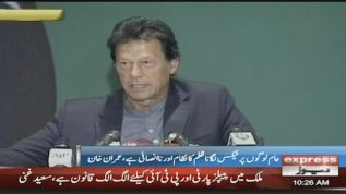 Imposing taxes on ordinary people in unfair: Imran Khan