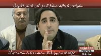 'In Naya Pakistan there is no freedom of speech' – Chairman PPP