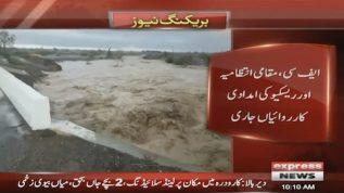 Floods in Balochistan: Lasbela