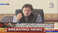 PM Khan chairs meeting of National Security Council