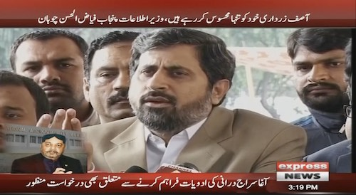 Fayyaz ul Hassan : Asif Ali Zardari is Lonely