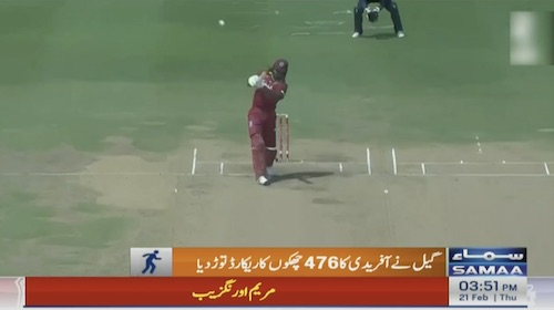 Gayle broke Afridi's record of 476 sizes