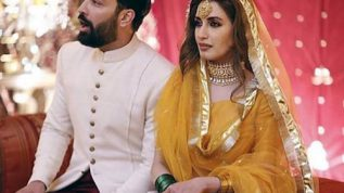 Supermodel Iman Ali gets hitched!