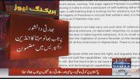 'India cannot play a bully to intimidate Pakistan' – Pratap Mehta