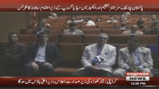 Karachi: Pakistan Plastic Surgeons had their 25th conference