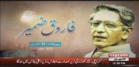 Two year death anniversary of Farooq Zameer