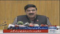 Sheikh Rasheed has a press conference