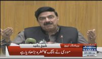 Modi has increased the chance of war – Sheikh Rasheed