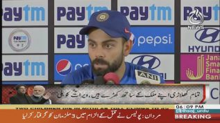 We stand with our country: Kohli