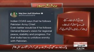 Indian Army Chief follows Pakistani Army Chief: DG ISPR