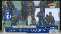 Quetta wins against Lahore in a nail biting match