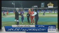 First PSL 4 hat-trick by Sami!