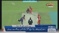 Islamabad United defeated Karachi Kings by 7 wickets