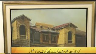 Karachi: Restorative measures are strong