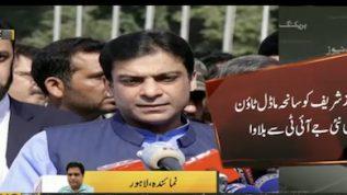 New JIT summons Shehbaz Sharif in Model town case