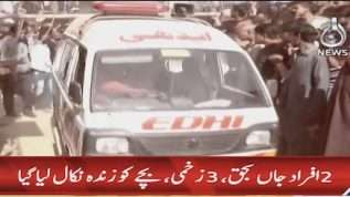 2 people dead in Karachi due to building collapsing