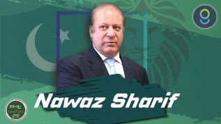 Nawaz Sharif's plea seeking suspension dismissed: Al- Aziza reference