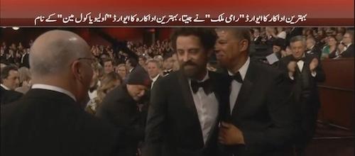 Rami Malek won Best Actor and Olivia Colman won Best Actress at the Oscars