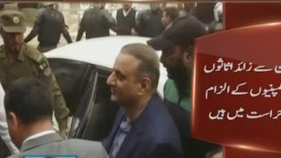 Aleem Khan in NAB custody for possession of undeclared assets