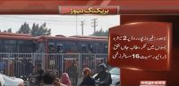 Accident on Metro track in Lahore