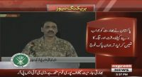 Time and Place decided for response to Indian intrusion, says DG ISPR