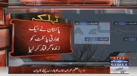 Pakistan arrests an Indian pilot