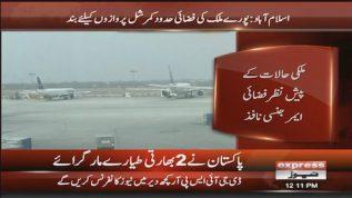 Pakistan airspace in lockdown, emergency declared