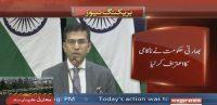 India confirms his pilot 'missing'