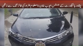 Justice Ayub Khan shot by unknown persons