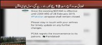 Pakistan airspace will remain closed today