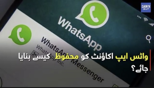 How to make your whatsapp account safe?