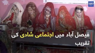 A communal wedding of 10 couples in Faisalabad