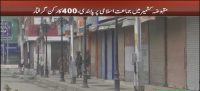Jamat-e-Islami banned in Occupied Kashmir