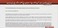 Sajjad Karim raised concerns about the situation in Kashmir
