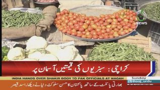 Vegetable price hike continues in Karachi