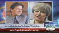 British PM appreciates Imran Khan