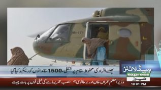 Pak army begins relief efforts in Balochistan