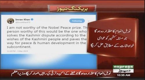 Imran Khan displays humility regarding the Nobel Peace Prize