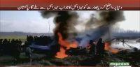 Pakistan to retaliate with missile if India initiates missile war