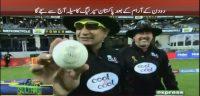 PSL – 4: Peshawar Zalmi vs Quetta Gladiators & Karachi Kings vs Multan Sultans today