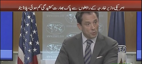 'We have helped lessen tensions between India and Pakistan'- Mike Palladino