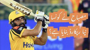 Misbah-ul-Haq continues his records spree