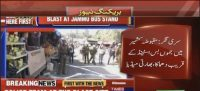 Bomb blast at Jammu bus stand