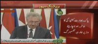 """""""Pak-India tensions need to taper off,"""" Foreign Minister, Luxembourg"""