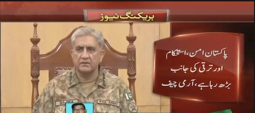 Pakistan taking steps towards peace and success: Army Chief